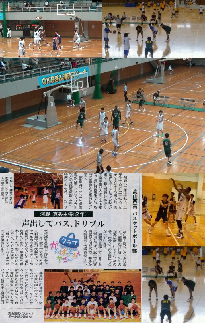 R01-b-basket.jpg